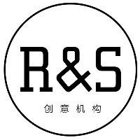 RS创意机构