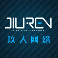 南京玖人网络科技有限公司