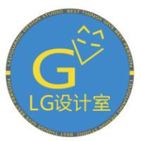 LG设计室