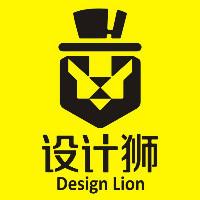 设计狮品牌策划与设计