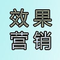 晨泉新闻营销工作室