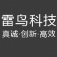 嘉兴雷鸟软件