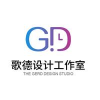 歌德设计工作室