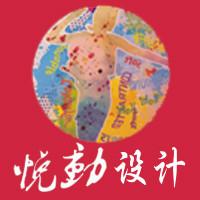 悦动设计gongzuoshi