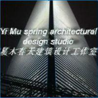 易木春天建筑设计工作室
