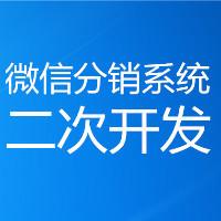 广州海生科技