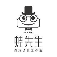 蛙先生品牌设计工作室