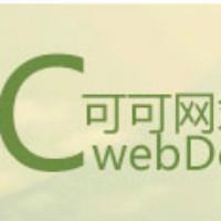 可可网站服务营
