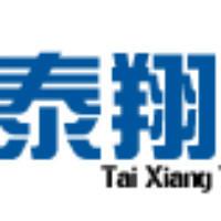 济南骏萨信息科技有限公司