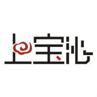 尚宝沁文化发展有限公司