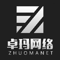 卓玛网络旗舰店