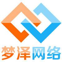北京梦泽网络工作室