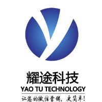 耀途科技旗舰店