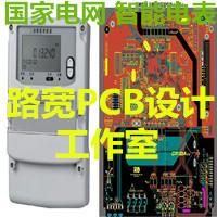 路宽PCB设计