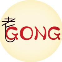 老GONG的店
