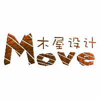 Move木屋设计