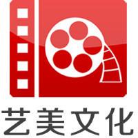 郑州艺美文化