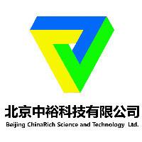 北京中裕科技有限公司