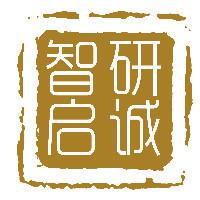 北京智研启诚工作室