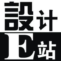 设计E站@猫叔