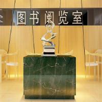 汉语文化工作室