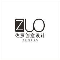 佐罗创意品牌设计