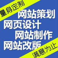 湖南创想蓝图信息技术有限公司