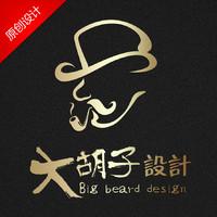 大胡子Design