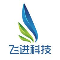 广州飞进信息科技有限公司