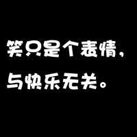 欣欣向荣荣66