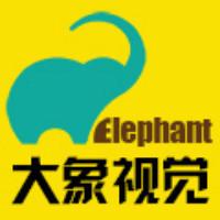 大象视觉设计PS