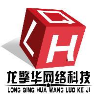 龙擎华网络旗舰店