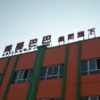 华浦科技店铺推广