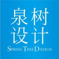 泉树设计旗舰店