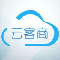云客商信息技术有限公司