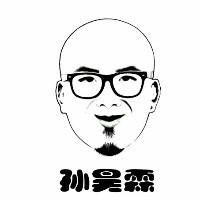 昊霖LOGO艺吧