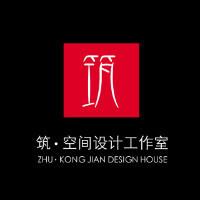 筑·空间高端设计机构