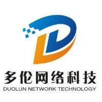 苏州多伦网络科技