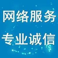 牛牛推广旗舰店