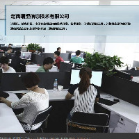 千映网络工作室