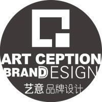 广州艺意品牌设计