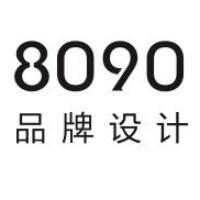 8090 品牌设计