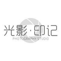 光影视觉摄影