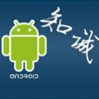 知诚 Android Development