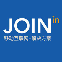 JOIN-IN APP微信开发