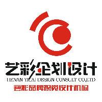 艺彩品牌视觉设计机构