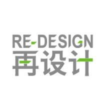 再设计 re-design