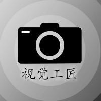 视觉工匠摄影服务