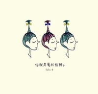 seven刘八戒