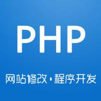 PHP开发与制作